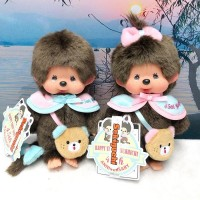 Monchhichi 45th Anniversary Happy Trip S Size Boy & Girl 201129+201136