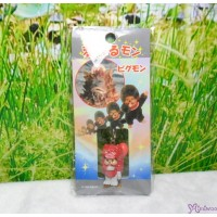 Monchhichi 3cm Mini Plastic Mascot Phone Strap Ultraman Monster 233620