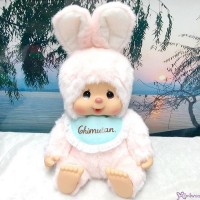 Monchhichi Friend Chimutan Sitting L Size Plush Bunny 250837  ~~ RARE ~~