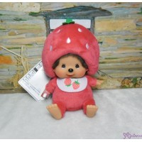 Monchhichi S Size Plush Strawberry MCC Sitting Boy 262052