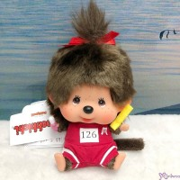 Monchhichi 13cm Bean Bag Sitting Sport Athlete Girl 262557