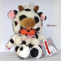 Monchhichi S Size Plush Sitting Cow 285100 ~~ LAST ONE ~~