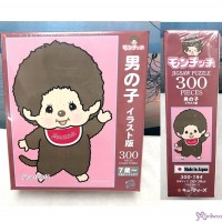 Monchhichi 300 PCS Jigsaw Puzzle Cartoon Boy B (Made in Japan) 571949