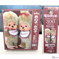 Monchhichi 300 PCS Jigsaw Puzzle Beige Boy & Girl D (Made in Japan) 571963