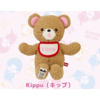 Monchhichi 45th Anniversary 38cm Kippu Bear ~ Made in Japan ~ Limited 100pcs 838509