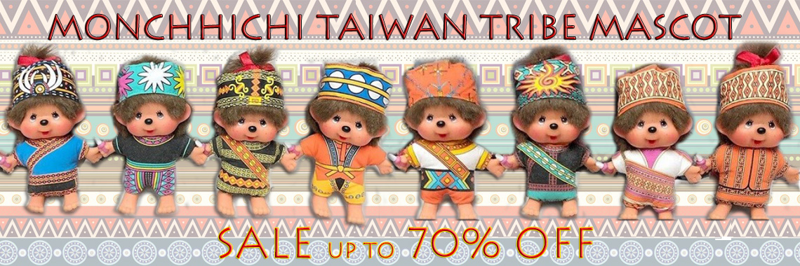 Monchhichi SS Size Taiwan Tribe Mascot – up to 70% OFF