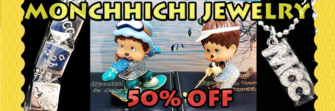 Monchhichi Jewelry - 50% OFF